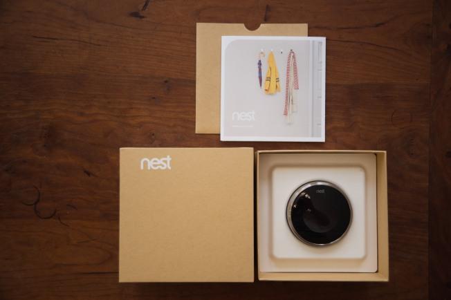 Nest packaging
